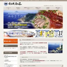 産地直送のホームページ制作