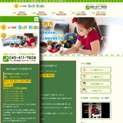 英会話教室のデザイン画像