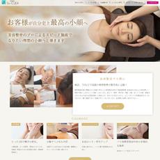 美容HPのデザイン画像
