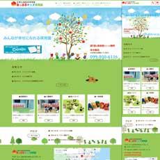 保育園デザイン